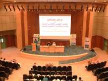 أمين المؤتمر بالعمادة يعرف بالمؤتمر الطلابي في كلية الصيدلة