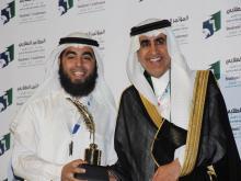 جامعة الأمير سطام تحصد الريشة الذهبية في المؤتمر الطلابي السادس