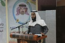 الملتقى العلمي في آداب الوادي بحضور اللجنة العليا للمؤتمر